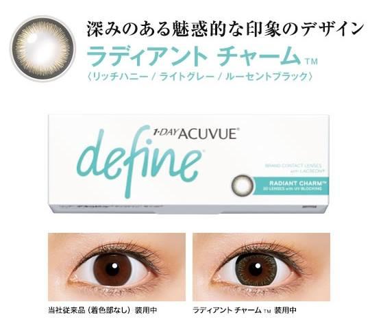 افضل نوع عدسات طبيه للعيون الحساسه Acuvue