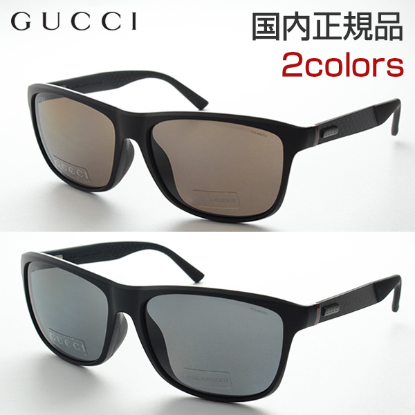 ماركات النظارات الشمسية الايطالية Gucci
