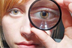 ضعف النظر في العين اليسرى